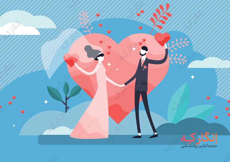 نکات روانشناسی زندگی زناشویی