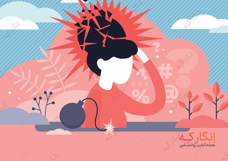 علائم جسمی استرس در زندگی روزمره