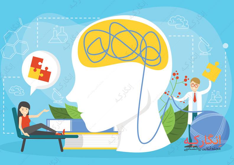 روانشناسی امروز متفاوت از دیروز (درآمدی کوتاه بر تاریخچه روانشناسی)