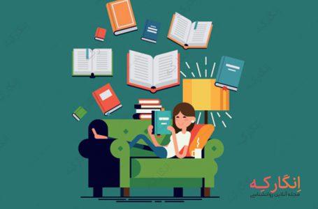 کتاب های خوب روانشناسی