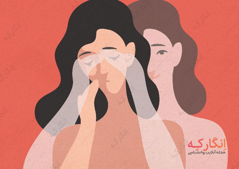 انواع اختلالات شخصیت: علائم و نشانه ها