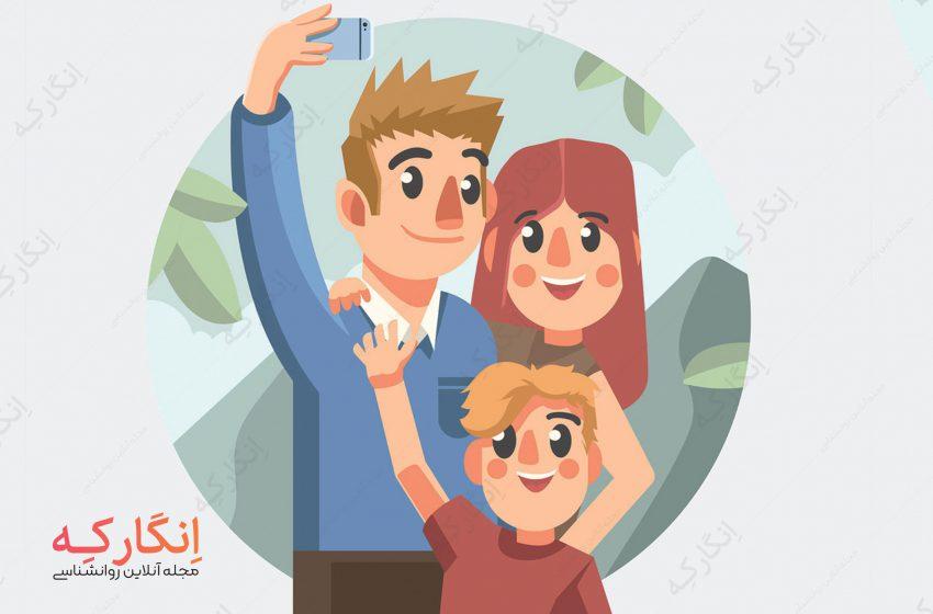 رشته روانشناسی خانواده
