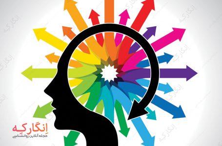 روانشناسی رنگ با شخصیت
