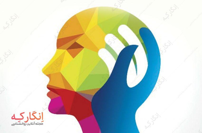 روانشناسی سلامت جامعه ؛ بهترین و کاربردی ترین نکات