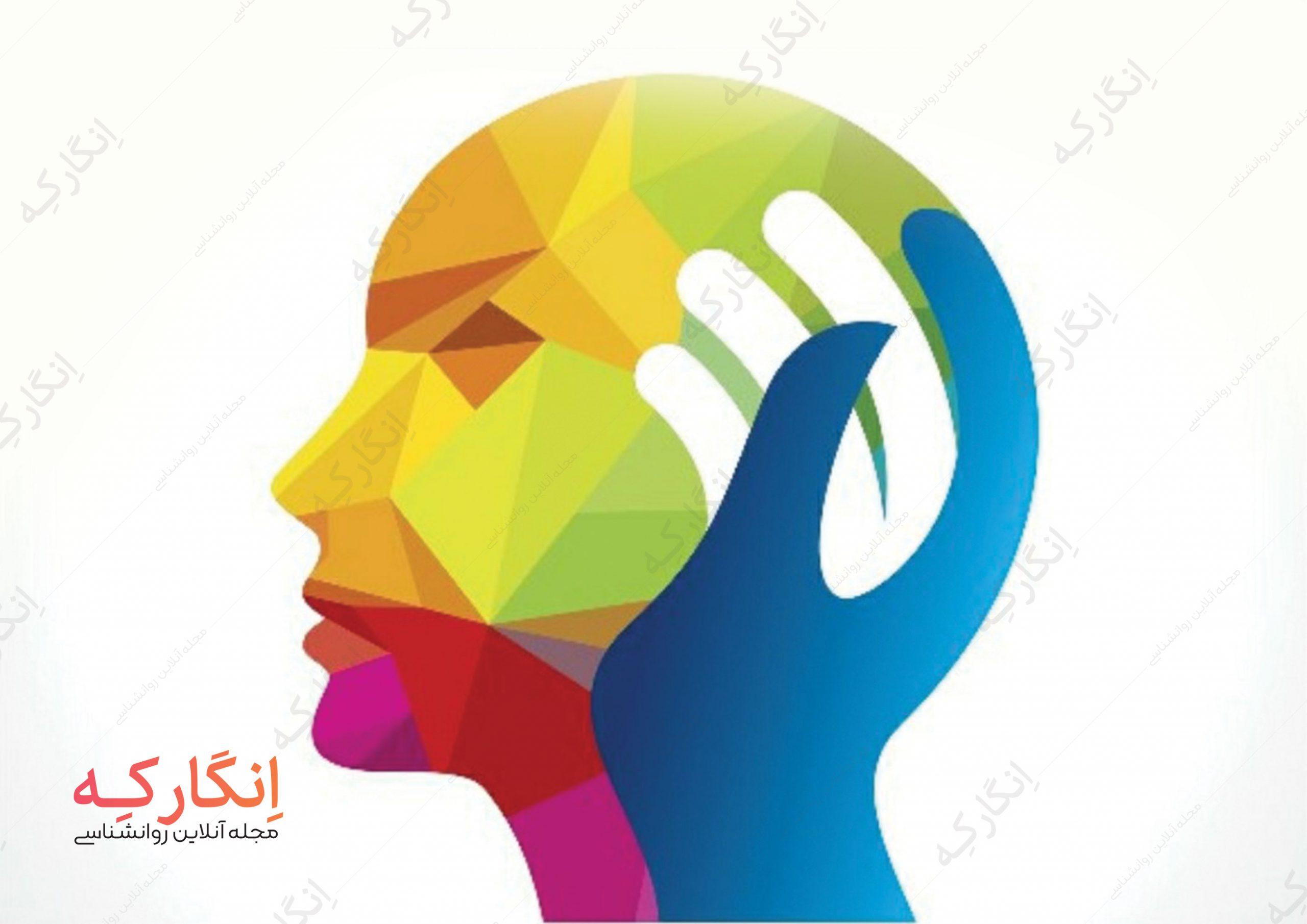 روانشناسی سلامت جامعه
