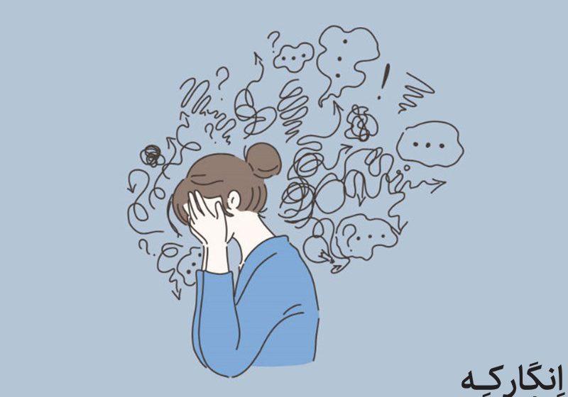 مهمترین علائم افسردگی
