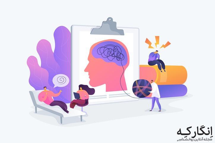 انواع روانشناسی بالینی