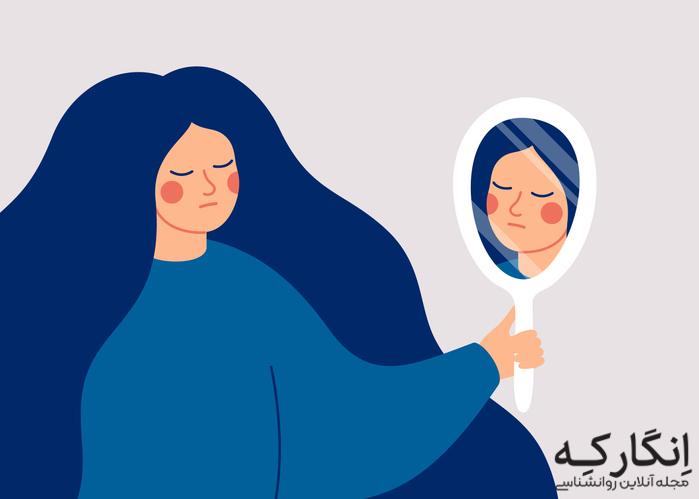 شفقت سفری از خویشتن به خویشتن